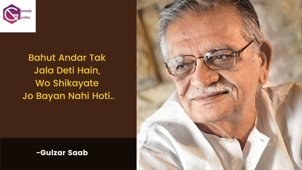 Gulzar Quotes